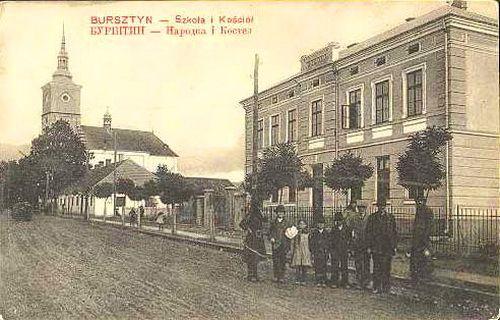 Школа і костел 1917 р., м. Бурштин