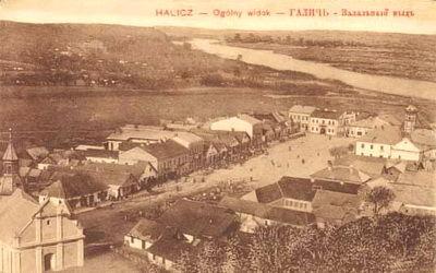 Старий Галич