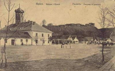 Старий Галич, панорама ринок та Ратуша