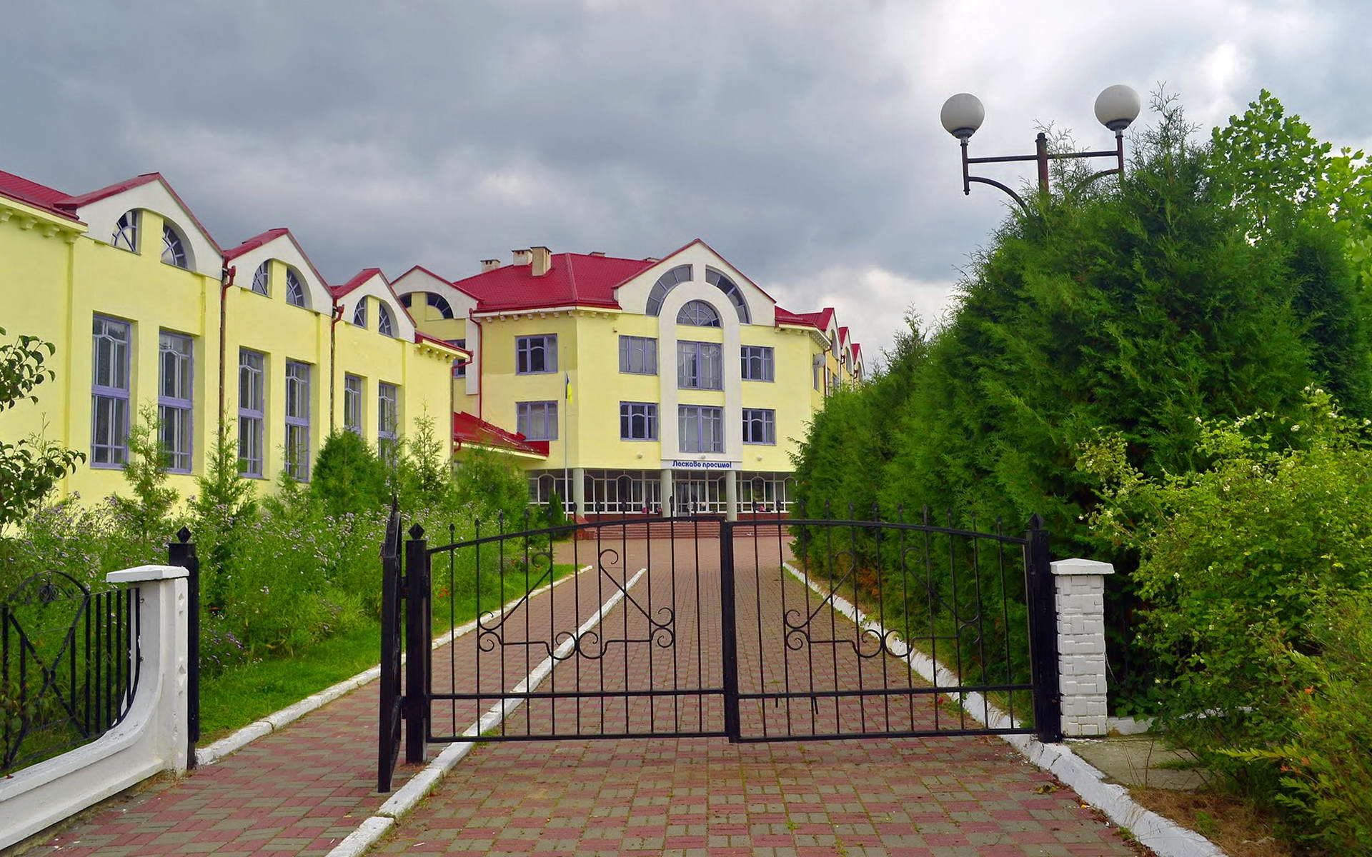 с. Гута, Івано-Франківська область