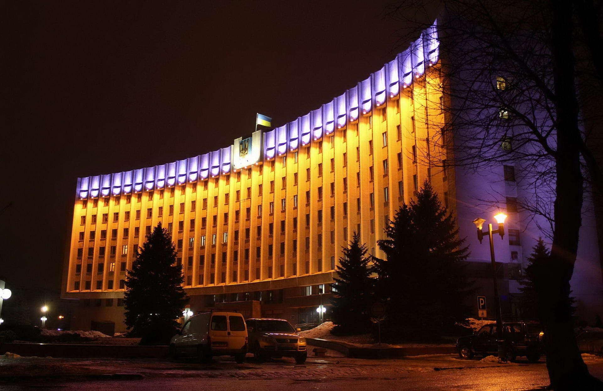 Білий дім в Івано-Франківську