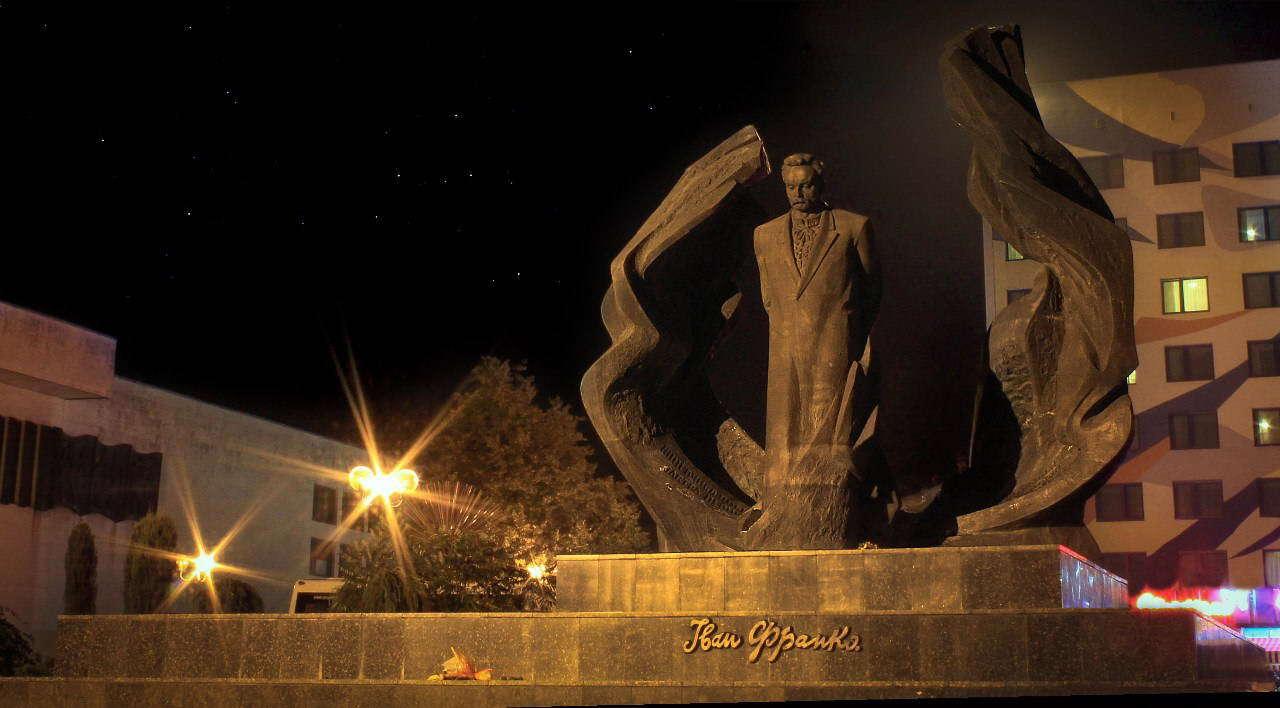 Пам'ятник Іванові Франкові в м. Івано-Франківськ