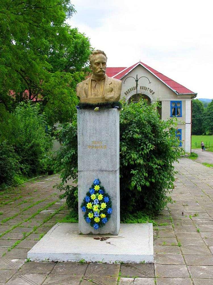 смт Яблунів, пам'ятник Іванові Франкові