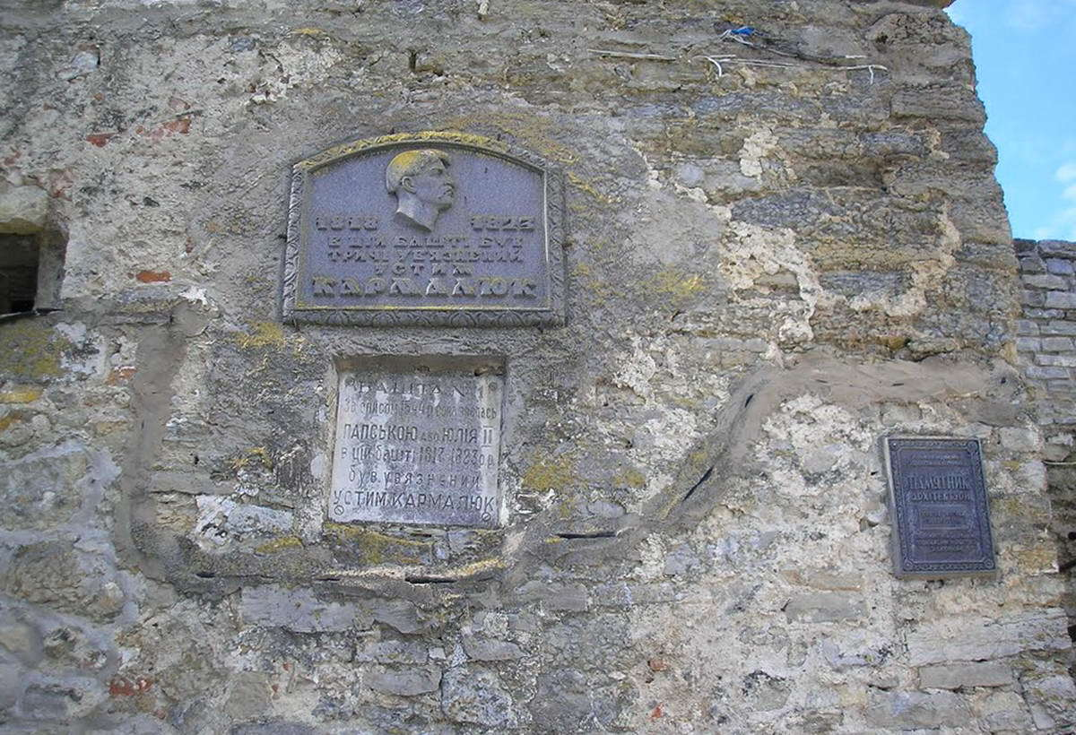 Папська вежа в Кам'янець-Подільському замку
