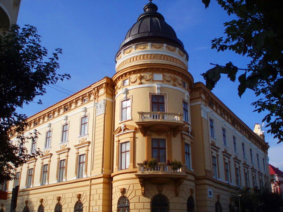 Музей Народного мистецтва Гуцульщини та Покуття