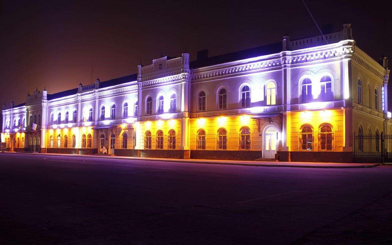 м. Коломия, вокзал