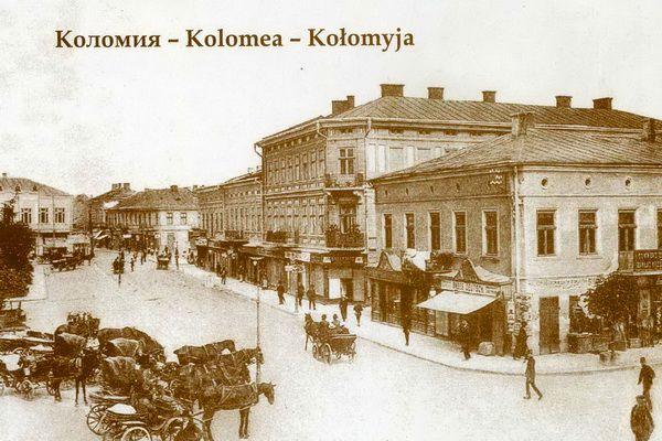 Площа ринок м. Коломиї