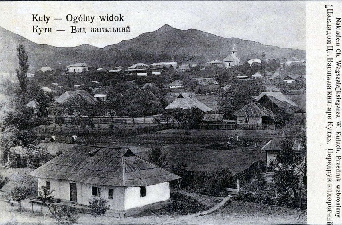 1910 рік, старе фото смт Кути