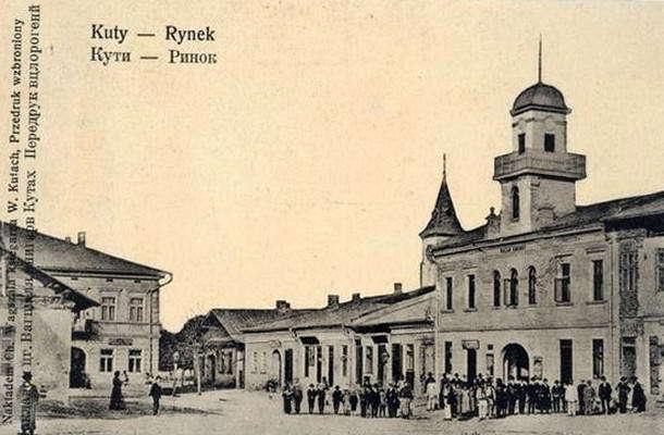 Старе фото, площа ринок в смт Кути