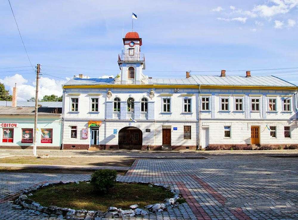 Селище Кути, ратуша