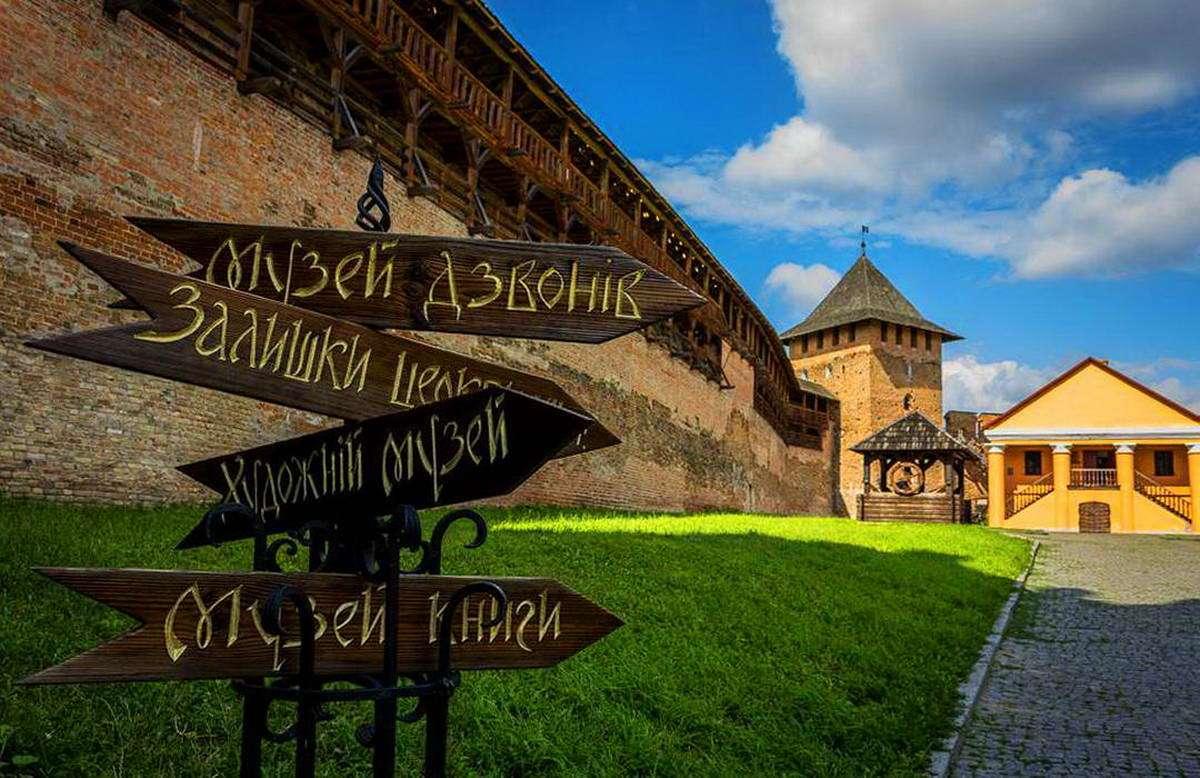 Замок Любарта, внутрішній двір